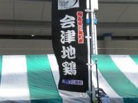 cimg2675.JPG