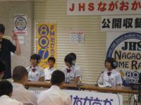 cimg4511.JPG