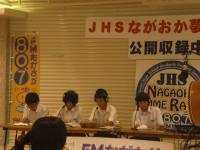 cimg5045.JPG