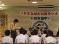 cimg5047.JPG